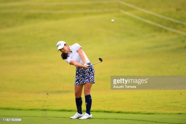 Rie Tsuji of Japan hits her third shot on the 1st hole during the final round of Fujitsu Ladies at Tokyu Seven Hundred Club on October 20 2019 in...