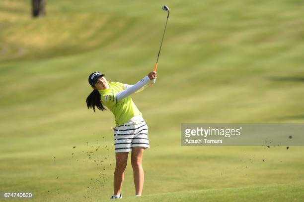 Rie Tsuji of Japan hits her third shot on the 1st hole during the second round of the CyberAgent Ladies Golf Tournament at the Grand Fields Country...