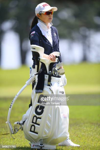 Rie Tsuji of Japan hits looks on during the first round of the Fuji Sankei Ladies Classic at Kawana Hotel Golf Course Fuji Course on April 20 2018 in...