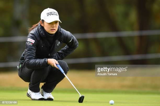 Rie Tsuji of Japan lines up her putt on the 1st hole during the second round of the Daio Paper Elleair Ladies Open 2017 at the Elleair Golf Club on...