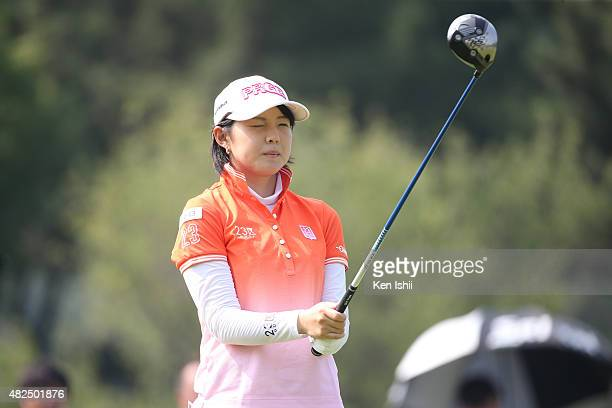 Rie Tsuji of Japan looks on after hits her tee shot on the 1st hole during the final round of the LPGA Pro Test QT at the Kodama Golf Club on July 31...