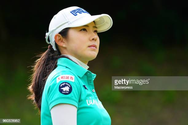 Rie Tsuji of Japan looks on during the final round of the Chukyo TV Bridgestone Ladies Open at Chukyo Golf Club Ishino Course on May 20 2018 in...