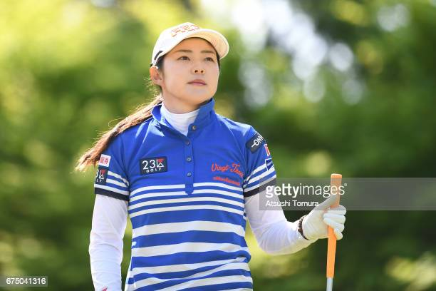 Rie Tsuji of Japan looks on during the final round of the CyberAgent Ladies Golf Tournament at the Grand Fields Country Club on April 30 2017 in...
