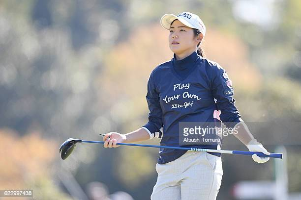 Rie Tsuji of Japan looks on during the final round of the Itoen Ladies Golf Tournament 2016 at the Great Island Club on November 13 2016 in Chonan...