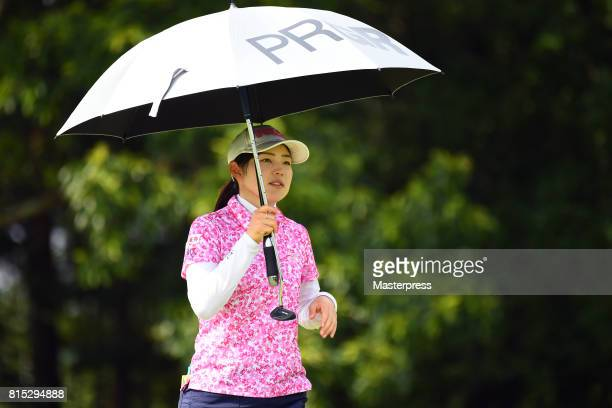 Rie Tsuji of Japan looks on during the final round of the Samantha Thavasa Girls Collection Ladies Tournament at the Eagle Point Golf Club on July 16...