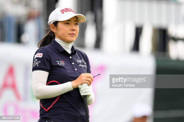 Rie Tsuji of Japan looks on during the first round of the Studio Alice Ladies Open at the Hanayashiki Golf Club Yokawa Course on April 6 2018 in Miki...