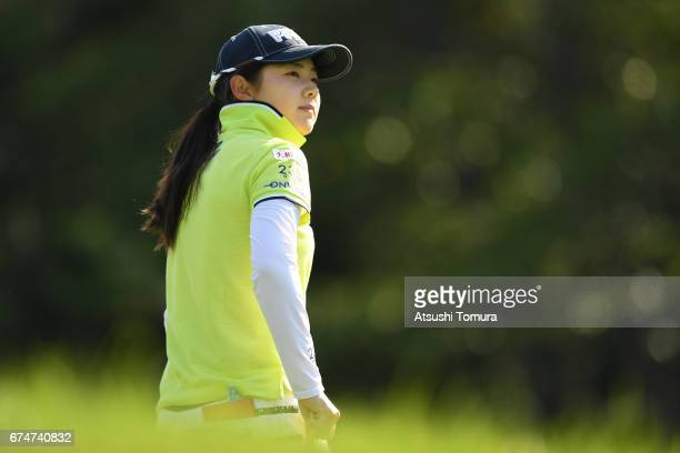 Rie Tsuji of Japan looks on during the second round of the CyberAgent Ladies Golf Tournament at the Grand Fields Country Club on April 29 2017 in...