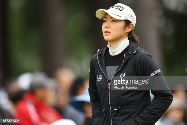 Rie Tsuji of Japan looks on during the second round of the Higuchi Hisako Ponta Ladies at the Musashigaoka Golf Course on October 28 2017 in Hanno...