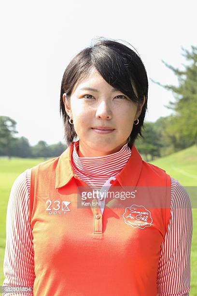 Rie Tsuji of Japan poses during a Portrait Session at the LPGA Pro Test QT at the Kodama Golf Club on July 31 2015 in Honjo Japan