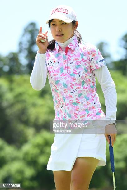 Rie Tsuji of Japan reacts during the first round of the Samantha Thavasa Girls Collection Ladies Tournament at the Eagle Point Golf Club on July 14...