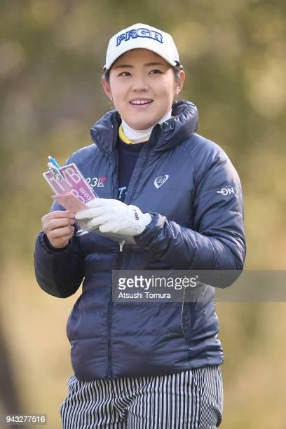 Rie Tsuji of Japan smiles during the final round of the Studio Alice Ladies Open at the Hanayashiki Golf Club Yokawa Course on April 8 2018 in Miki...
