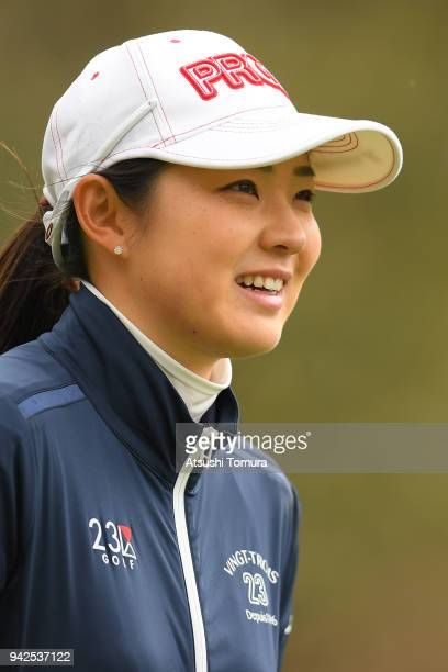 Rie Tsuji of Japan smiles during the first round of the Studio Alice Ladies Open at the Hanayashiki Golf Club Yokawa Course on April 6 2018 in Miki...