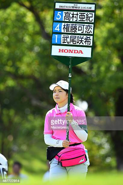 Rie Tsuji of Japan Standard Bearer during the rookie camp on the day one of the 48th LPGA Championship Konica Minolta Cup 2015 at the Passage Kinkai...