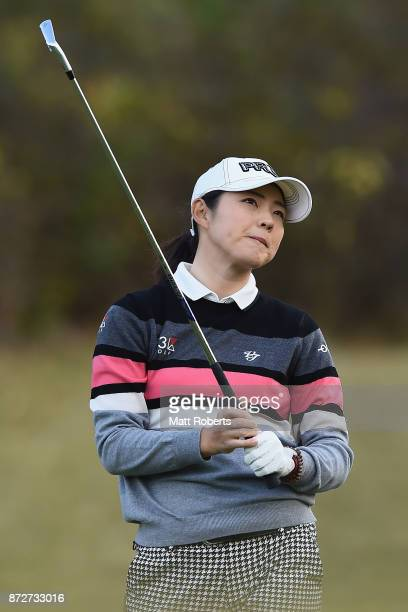 Rie Tsuji of Japan watches her tee shot on the 13th hole during the second round of the Itoen Ladies Golf Tournament 2017 at the Great Island Club on...