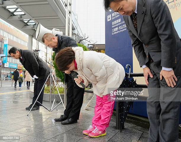 Rie Yoshida of the Democratic Party of Japan and her staffs bow to passersby a day after the defeat in lower house election Gifu No1 constituency...