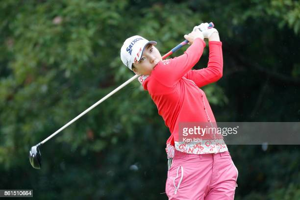Rieko Sakashita of Japan hits a tee shot on the second hole during the final round of the Udonken Ladies at the Mannou Hills Country Club on October...