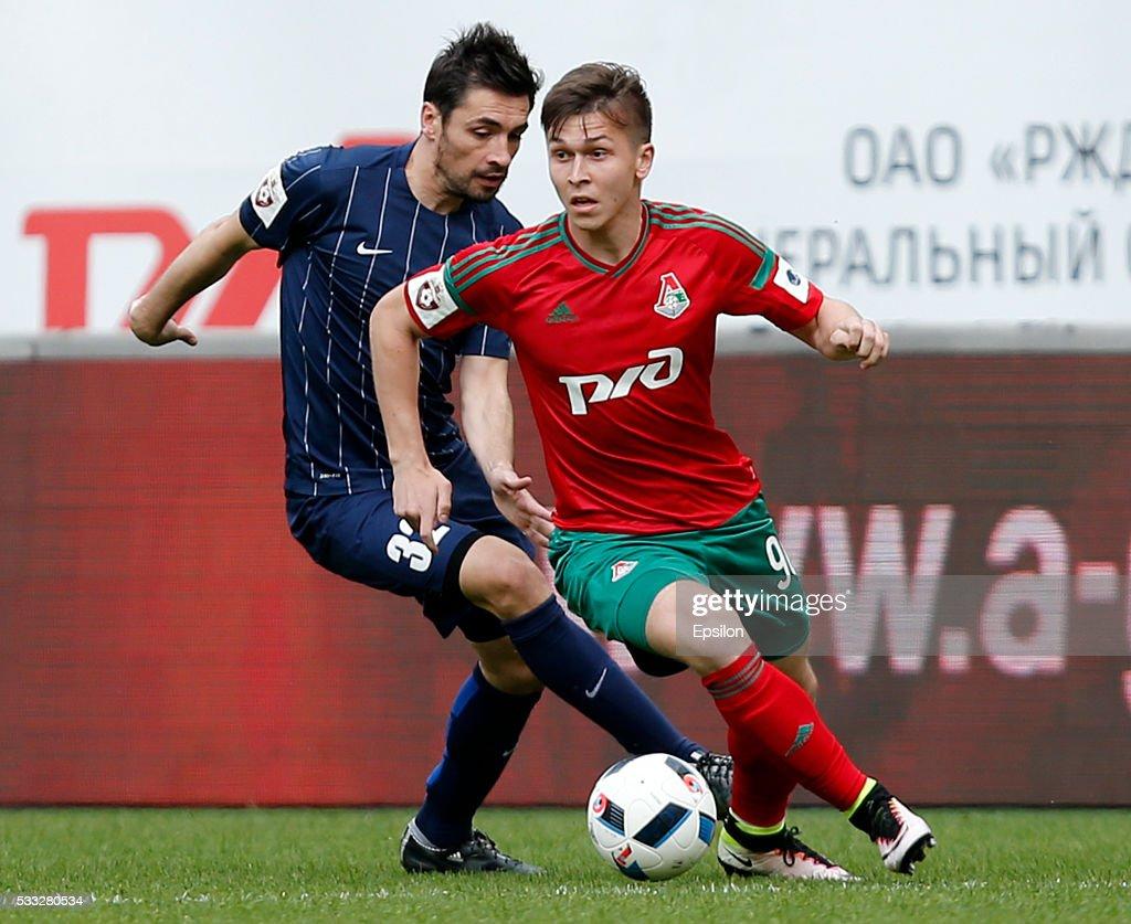 Lokomotiv Moscow v Mordovia Saransk - Russian Premier League : News Photo
