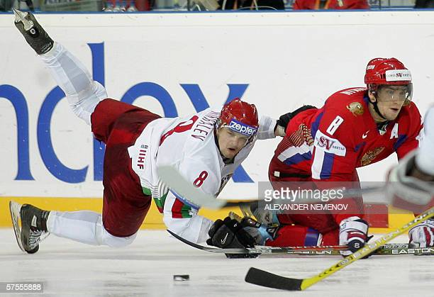 Russia's and NHL Washington Capitals' Alexander Ovechkin fights with Belarus' Sergei Erkovich during during the preliminary round group C match of...