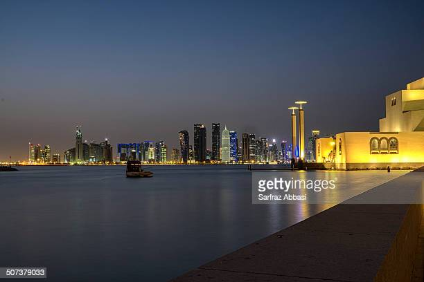CONTENT] Right beside Museum of Islamic Art This is the view after sunset