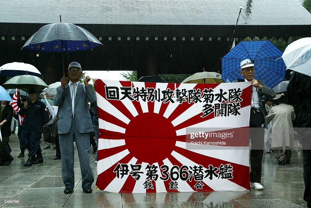 58th Anniversary Of Japan's World War II Surrender  : Nieuwsfoto's