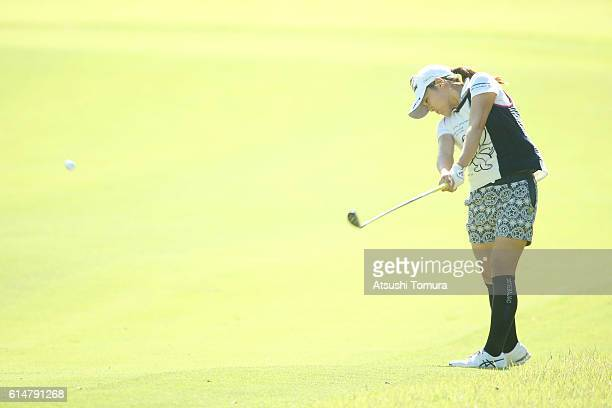 Riho Fujisaki of Japan hits her second shot on the 6th hole during the second round of the Fujitsu Ladies 2016 at the Tokyu Seven Hundred Club on...