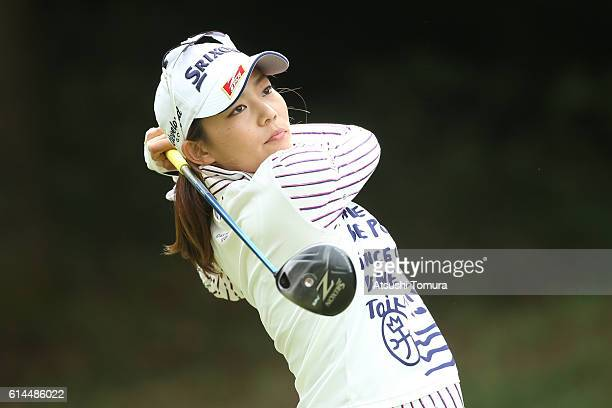 Riho Fujisaki of Japan hits her tee shot on the 12th hole during the first round of the Fujitsu Ladies 2016 at the Tokyu Seven Hundred Club on...