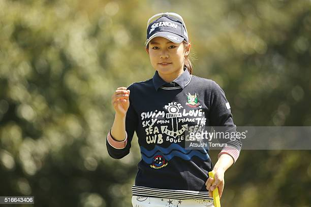 Riho Fujisaki of Japan reacts during the T-Point Ladies Golf Tournament at the Wakagi Golf Club on March 20, 2016 in Takeo, Japan.