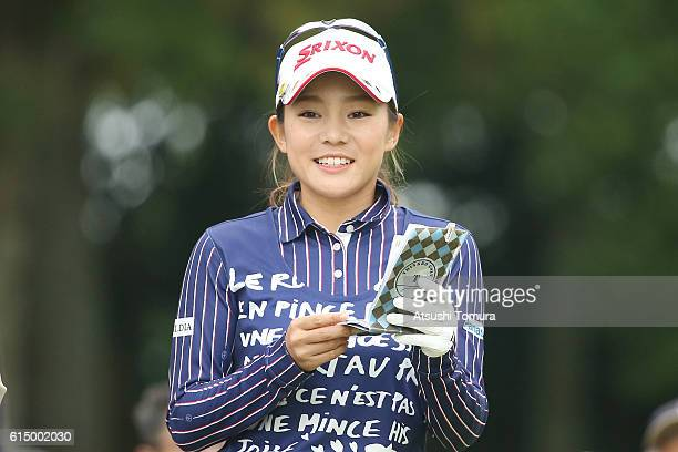 Riho Fujisaki of Japan smiles during the final round of the Fujitsu Ladies 2016 at the Tokyu Seven Hundred Club on October 16 2016 in Chiba Japan