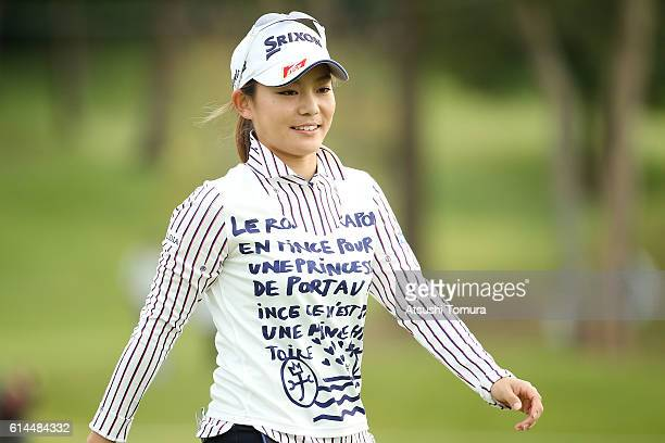 Riho Fujisaki of Japan smiles during the first round of the Fujitsu Ladies 2016 at the Tokyu Seven Hundred Club on October 14 2016 in Chiba Japan