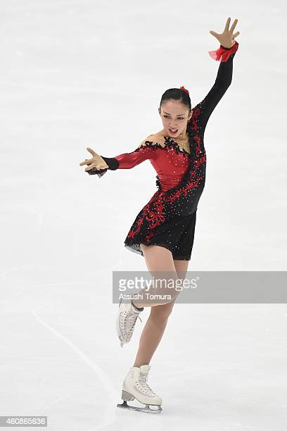 Rika Hongo of Japan competes in Ladie's Free Skating during the 83rd All Japan Figure Skating Championships at the Big Hat on December 28 2014 in...