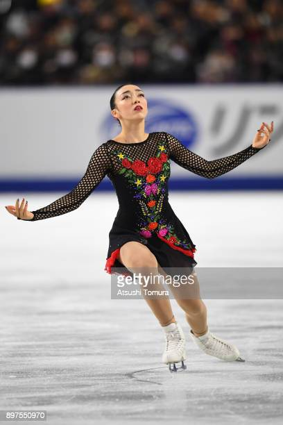 Rika Hongo of Japan competes in the ladies free skating during day three of the 86th All Japan Figure Skating Championships at the Musashino Forest...