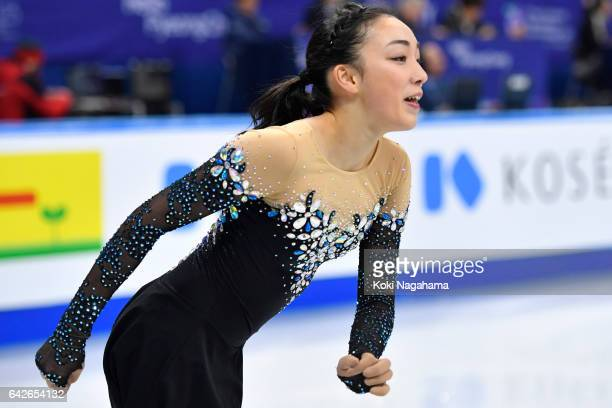 Rika Hongo of Japan competes in the Ladies Free Skating during ISU Four Continents Figure Skating Championships Gangneung Test Event For PyeongChang...