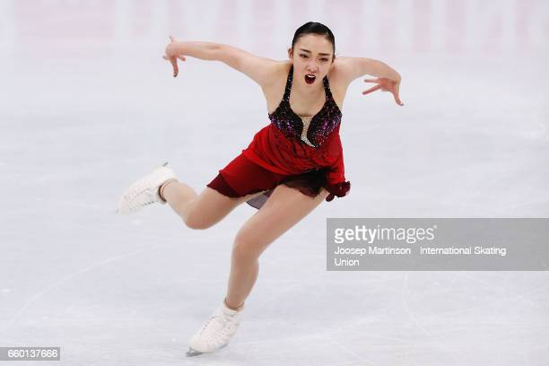 Rika Hongo of Japan competes in the Ladies Short Program during day one of the World Figure Skating Championships at Hartwall Arena on March 29 2017...