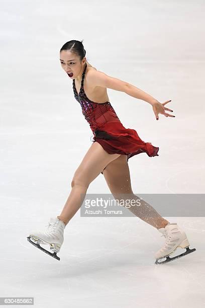 Rika Hongo of Japan competes in the Ladies short program during the Japan Figure Skating Championships 2016 on December 24 2016 in Kadoma Japan