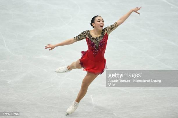 Rika Hongo of Japan competes in the ladies short program during the ISU Grand Prix of Figure Skating at on November 10 2017 in Osaka Japan