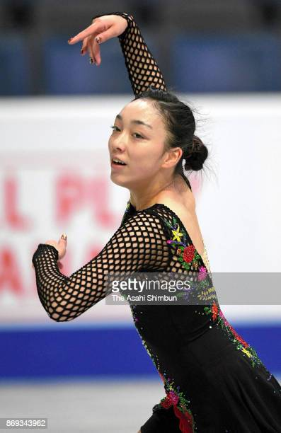 Rika Hongo of Japan in action during a practice session prior to the Ladies Singles Free Skating during day two of the ISU Grand Prix of Figure...