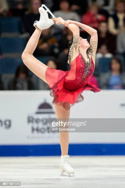 Rika Hongo of Japan skates her short program at the 2017 Skate Canada International ISU Grand Prix event in Regina, Saskatchewan, Canada, on October...