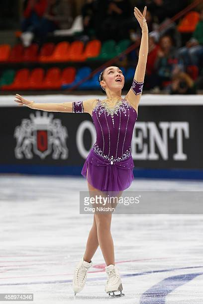 Rika Hongo of Japan skates in the Ladies Short Programm Program during ISU Rostelecom Cup of Figure Skating 2014 on November 14 2014 in Moscow Russia