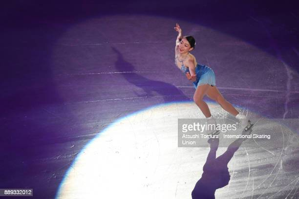 Rika Kihara of Japan performs her routine in the Gala exhibition during the ISU Junior Senior Grand Prix of Figure Skating Final at Nippon Gaishi...
