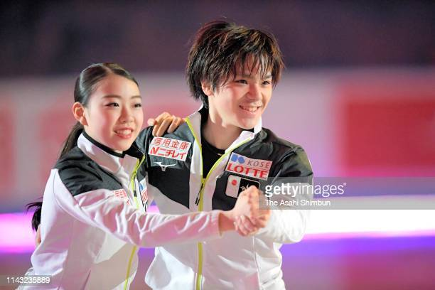 Rika Kihira and Shoma Uno of Japan perform during the Gala Exhibition on day four of the ISU Team Trophy at Marine Messe Fukuoka on April 14 2019 in...