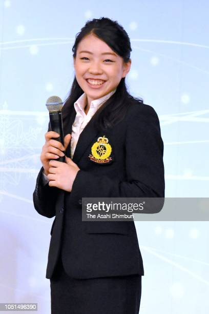 Rika Kihira attends the Figure Skating NHK Trophy press conference on October 07 2018 in Tokyo Japan