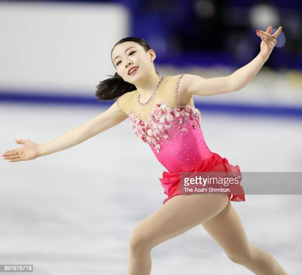 Rika Kihira competes in the ladies free skating during day three of the 86th All Japan Figure Skating Championships at the Musashino Forest Sports...