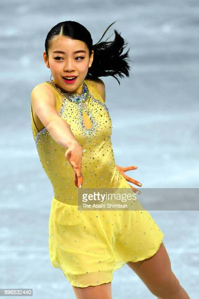 Rika Kihira competes in the Ladies Short program during day one of the 86th All Japan Figure Skating Championships at the Musashino Forest Sports...
