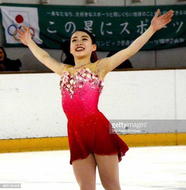 Rika Kihira competes in the Ladies Singles Free Skating during day three of the 86th All Japan Figure Skating Junior Championships at ALSOK Guma Ice...