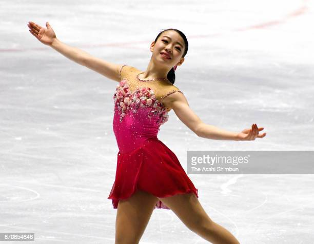 Rika Kihira competes in the Ladies Singles Short Program during day three of the 43rd West Japan Figure Skating Championships at Accion Fukuoka on...