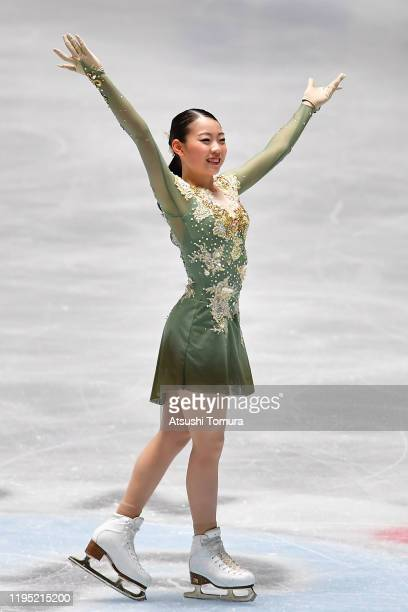 Rika Kihira of Japan celebrates after performing her routine in Ladies free skating during day three of the 88th All Japan Figure Skating...