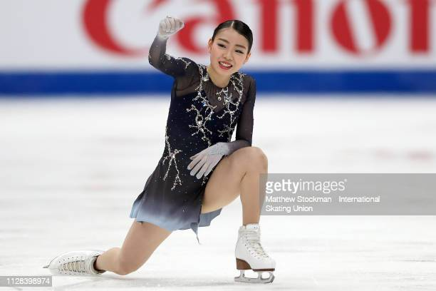 Rika Kihira of Japan celebrates at the end of the Ladies Free Skate during the ISU Four Continents Figure Skating Championships on February 08 2019...