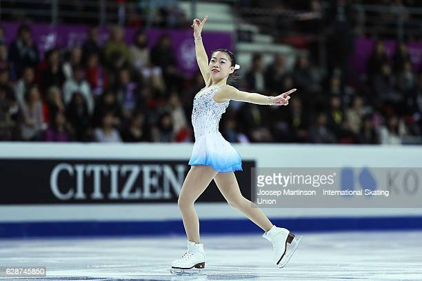 Rika Kihira of Japan competes during Junior Ladies Free Skating on day two of the ISU Junior and Senior Grand Prix of Figure Skating Final at Palais...