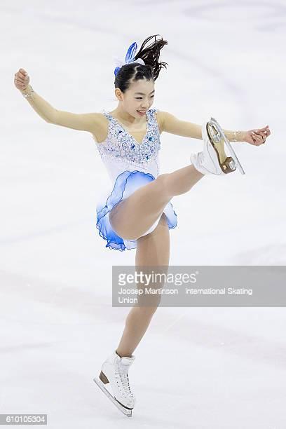 Rika Kihira of Japan competes during the Junior Ladies Free Skating on day three of the ISU Junior Grand Prix of Figure Skating on September 24 2016...