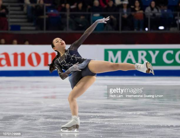 Rika Kihira of Japan competes in the Free Skate portion of the Ladies Championships on December 2018 at the ISU Junior Senior Grand Prix of Figure...
